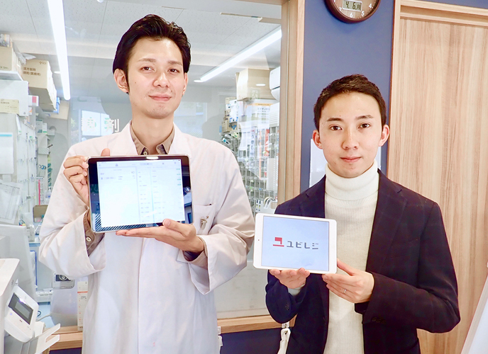 くすりのおうち湘南薬局(GOOD AID株式会社)